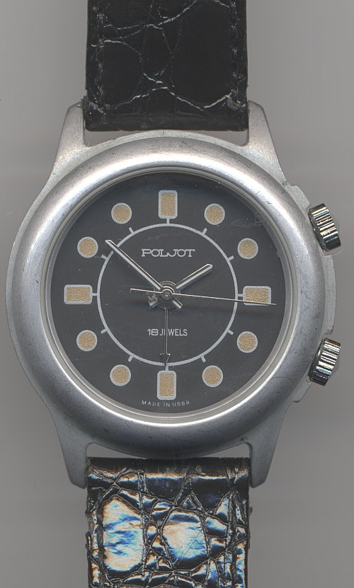 Poljot Alarm gents watch