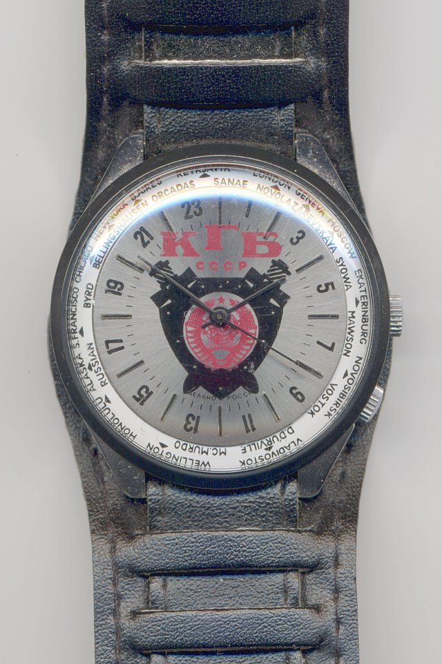 "Raketa ""KGB"" gents watch"